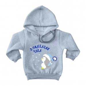 """Джемпер """"Пингвинчик в ожидании чуда"""""""