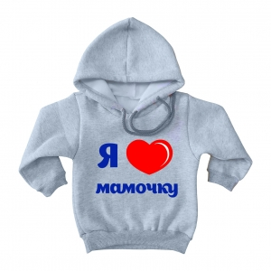 "Джемпер ""Я люблю мамочку"""