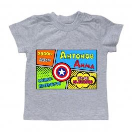 "Футболка с метрикой ""Капитан Америка"""