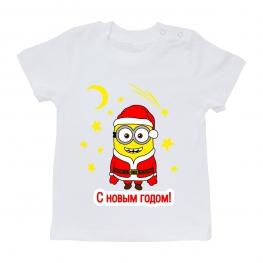 "Футболка ""Новогодний миньон"""