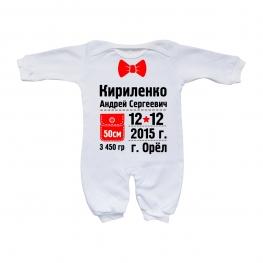 """Комбинезон """"Метрика """"Кармашек"""""""
