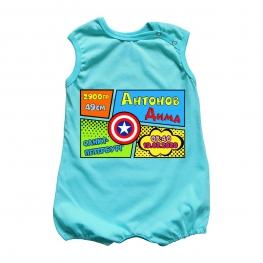"""Песочник с метрикой """"Капитан Америка"""""""