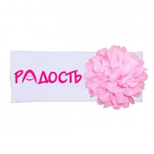 """Повязка с цветочком """"Радость"""""""