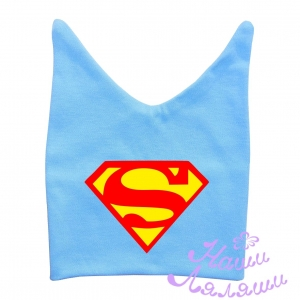 """Шапочка ясельная с рожками """"Супермен"""""""