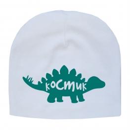 """Шапка """"Динозаврик второй"""""""