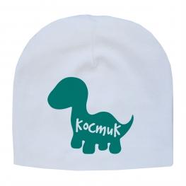 "Шапка ""Динозаврик третий"""