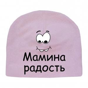 """Шапочка """"Мамина радость"""""""