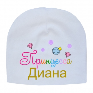 "Шапочка ""Принцесса"""