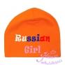 """Шапочка """"Russian girl"""""""