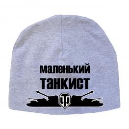"Шапочка ""Маленький танкист"""