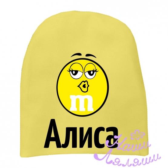 """Шапочка удлинённая """"m&m желтая"""" с любым именем"""