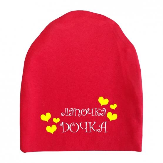 """Шапочка удлинённая """"Лапочка дочка"""""""