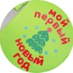 Фото наших работ на официальной странице Наши Ляляши Вконтакте